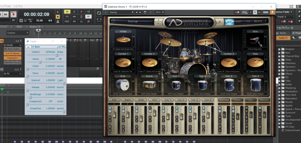 Addictive drums magical8bitPlug
