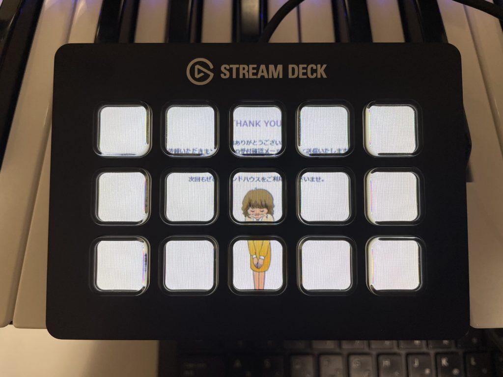 Stream Deck
